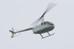 レガシィさんが、宇都宮市上空で撮影したアルファーアビエィション R66の航空フォト(飛行機 写真・画像)