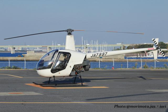 いおりさんが、大阪ヘリポートで撮影した小川航空 R22 Betaの航空フォト(飛行機 写真・画像)
