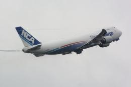 banshee02さんが、成田国際空港で撮影した日本貨物航空 747-8KZF/SCDの航空フォト(飛行機 写真・画像)