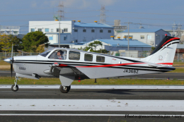 いおりさんが、八尾空港で撮影したノエビア A36 Bonanza 36の航空フォト(飛行機 写真・画像)