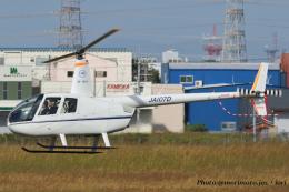 いおりさんが、八尾空港で撮影した第一航空 R44の航空フォト(飛行機 写真・画像)