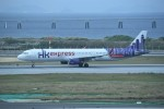 kumagorouさんが、那覇空港で撮影した香港エクスプレス A321-231の航空フォト(飛行機 写真・画像)