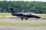 北の熊さんが、新千歳空港で撮影したNATIONAL JET EXPRESS PTY LTDの航空フォト(飛行機 写真・画像)