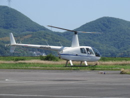 F.YUKIHIDEさんが、岡南飛行場で撮影した匠航空 R44の航空フォト(飛行機 写真・画像)