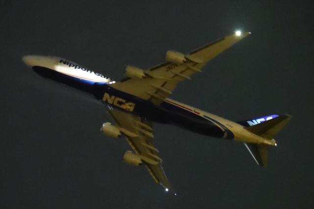 木人さんが、成田国際空港で撮影した日本貨物航空 747-8KZF/SCDの航空フォト(飛行機 写真・画像)