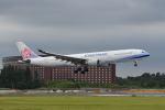 ポン太さんが、成田国際空港で撮影したチャイナエアライン A330-302の航空フォト(飛行機 写真・画像)