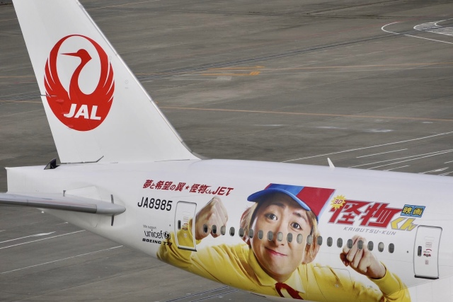 flying_horseさんが、羽田空港で撮影した日本航空 777-246の航空フォト(飛行機 写真・画像)