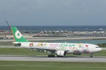 Mr.boneさんが、那覇空港で撮影したエバー航空 A330-203の航空フォト(飛行機 写真・画像)
