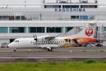 ワイエスさんが、鹿児島空港で撮影した日本エアコミューター ATR-42-600の航空フォト(飛行機 写真・画像)