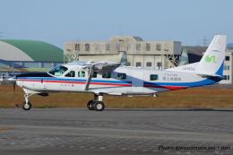 いおりさんが、名古屋飛行場で撮影した国土交通省 国土地理院 208B Grand Caravanの航空フォト(飛行機 写真・画像)