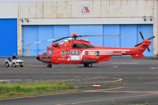 walker2000さんが、東京ヘリポートで撮影した東京消防庁航空隊 EC225LP Super Puma Mk2+の航空フォト(飛行機 写真・画像)