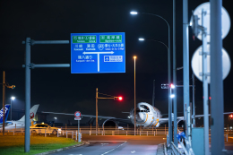 SGR RT 改さんが、羽田空港で撮影した全日空 777-381/ERの航空フォト(飛行機 写真・画像)
