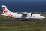 MOR1(新アカウント)さんが、奄美空港で撮影した日本エアコミューター ATR-42-600の航空フォト(飛行機 写真・画像)