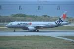 kumagorouさんが、那覇空港で撮影したジェットスター・ジャパン A320-232の航空フォト(飛行機 写真・画像)
