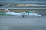 kumagorouさんが、那覇空港で撮影した琉球エアーコミューター DHC-8-402Q Dash 8 Combiの航空フォト(飛行機 写真・画像)