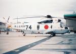 masahiさんが、三沢飛行場で撮影した海上自衛隊 HSS-2A Sea Kingの航空フォト(飛行機 写真・画像)