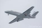 遠森一郎さんが、福岡空港で撮影した中日本航空 560 Citation Vの航空フォト(飛行機 写真・画像)