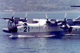 EXIA01さんが、岩国空港で撮影した海上自衛隊 PS-1の航空フォト(飛行機 写真・画像)