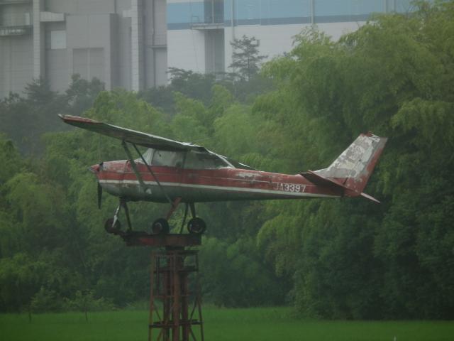 ヒコーキグモさんが、広島県某所で撮影した大阪航空 150Hの航空フォト(飛行機 写真・画像)
