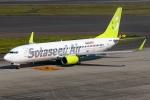 Ariesさんが、中部国際空港で撮影したソラシド エア 737-81Dの航空フォト(飛行機 写真・画像)