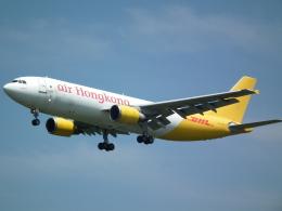 もっちゃこさんが、成田国際空港で撮影したエアー・ホンコン A300F4-605Rの航空フォト(飛行機 写真・画像)