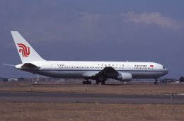 kumagorouさんが、仙台空港で撮影した中国国際航空 767-3J6の航空フォト(飛行機 写真・画像)