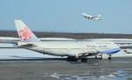 Rsaさんが、新千歳空港で撮影したチャイナエアライン 747-409の航空フォト(飛行機 写真・画像)
