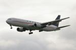 walker2000さんが、成田国際空港で撮影したカーゴジェット・エアウェイズ 767-33A/ER(BDSF)の航空フォト(飛行機 写真・画像)