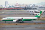 SGR RT 改さんが、羽田空港で撮影したエバー航空 A330-302の航空フォト(飛行機 写真・画像)