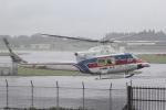 MOR1(新アカウント)さんが、鹿児島空港で撮影した国土交通省 地方整備局 412EPの航空フォト(飛行機 写真・画像)