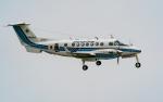 ひげじいさんが、庄内空港で撮影した海上保安庁 B300の航空フォト(飛行機 写真・画像)