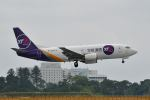 ポン太さんが、成田国際空港で撮影したYTOカーゴ・エアラインズ 737-37Kの航空フォト(飛行機 写真・画像)