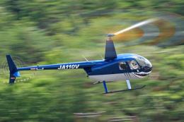 Nao0407さんが、松本空港で撮影した日本法人所有 R44 IIの航空フォト(飛行機 写真・画像)