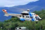 Nao0407さんが、松本空港で撮影した中日本航空 AS332L1 Super Pumaの航空フォト(飛行機 写真・画像)