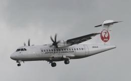 新城良彦 JAL FANさんが、伊丹空港で撮影した日本エアコミューター ATR-42-600の航空フォト(飛行機 写真・画像)