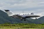 Gambardierさんが、岡南飛行場で撮影したジャプコン 525 Citation M2の航空フォト(飛行機 写真・画像)
