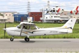 Hii82さんが、八尾空港で撮影した学校法人ヒラタ学園 航空事業本部 172S Skyhawk SPの航空フォト(飛行機 写真・画像)