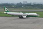 kumagorouさんが、仙台空港で撮影したエバー航空 A330-203の航空フォト(飛行機 写真・画像)
