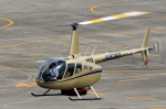 yabyanさんが、名古屋飛行場で撮影した第一航空 R66の航空フォト(飛行機 写真・画像)