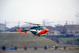 名古屋飛行場 - Nagoya Airport [NKM/RJNA]で撮影された不明の航空機写真