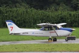 YASKYさんが、ホンダエアポートで撮影した本田航空 172S Skyhawk SPの航空フォト(飛行機 写真・画像)