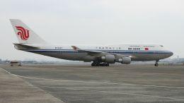 cathay451さんが、伊丹空港で撮影した中国国際航空 747-4J6の航空フォト(飛行機 写真・画像)