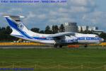 Chofu Spotter Ariaさんが、成田国際空港で撮影したヴォルガ・ドニエプル航空 Il-76TDの航空フォト(飛行機 写真・画像)