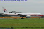 Chofu Spotter Ariaさんが、成田国際空港で撮影した中国貨運航空 777-F6Nの航空フォト(飛行機 写真・画像)