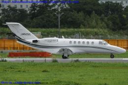 Chofu Spotter Ariaさんが、成田国際空港で撮影したオートパンサー 525A Citation CJ2の航空フォト(飛行機 写真・画像)