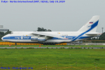 Chofu Spotter Ariaさんが、成田国際空港で撮影したヴォルガ・ドニエプル航空 An-124-100 Ruslanの航空フォト(飛行機 写真・画像)