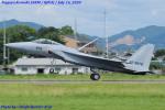 Chofu Spotter Ariaさんが、名古屋飛行場で撮影した航空自衛隊 F-15J Eagleの航空フォト(飛行機 写真・画像)