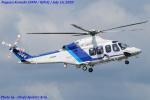 Chofu Spotter Ariaさんが、名古屋飛行場で撮影したオールニッポンヘリコプター AW139の航空フォト(飛行機 写真・画像)