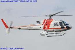 Chofu Spotter Ariaさんが、名古屋飛行場で撮影した朝日航洋 AS350B3 Ecureuilの航空フォト(飛行機 写真・画像)