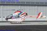 Chofu Spotter Ariaさんが、奈多ヘリポートで撮影した朝日新聞社 MD 900/902の航空フォト(飛行機 写真・画像)